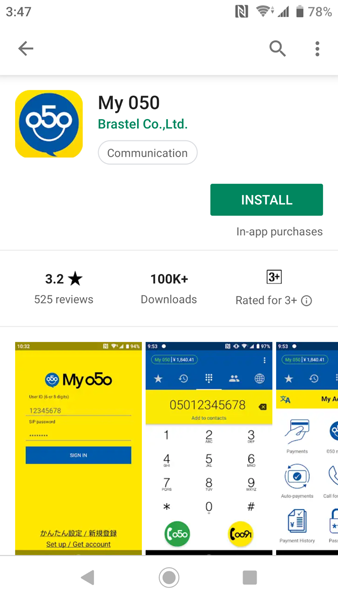 My 050 - Softphone app for iPhone and Android mobile devices